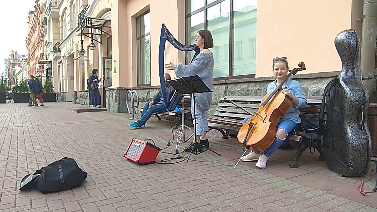 Arbat street Moscow. Sweety Street musicans