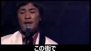 遠くで汽笛を聞きながら 歌詞 Romaji 悩み続けた日々が Nayami tsuzuket...