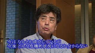 カンブリア宮殿 Ryu's eye(大里綜合管理株式会社 社長・野老真理子)