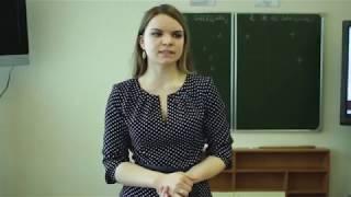 Возможности интерактивных методов при проведении бинарных уроков