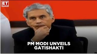 GatiShakti National Plan by PM Modi on Multi-modal connectivity | DPIIT Secretary Anurag Jain