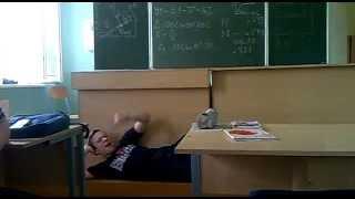 Урок физики-3