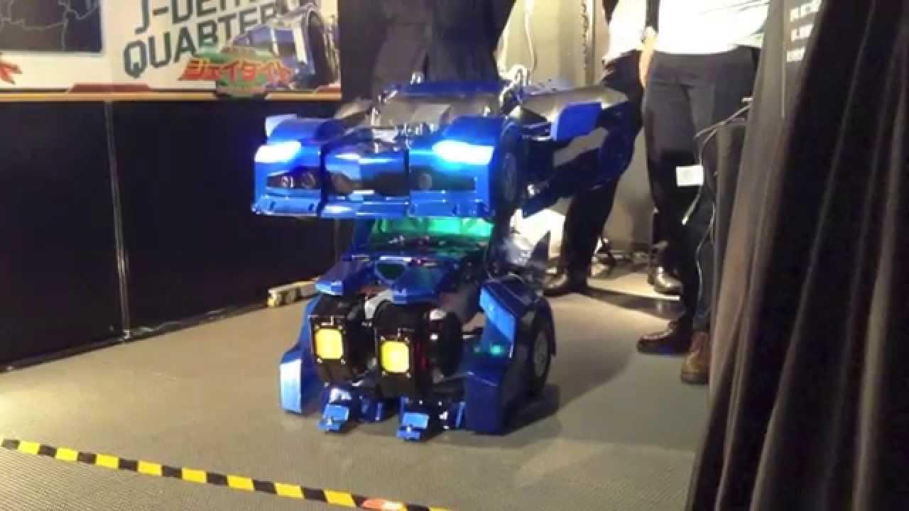 robot de tranzacționare a modelelor cum se creează o strategie pentru opțiuni binare