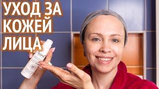 Секреты макияжа 2 Уход за кожей лица