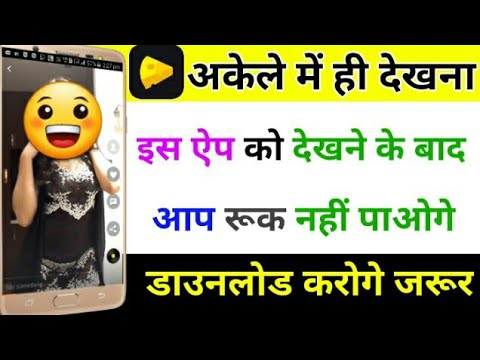 Amazing app all android mobile cheez make video dance || by technical help