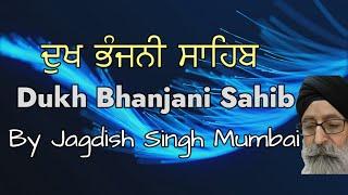 Dukh Bhanjani Sahib ji Full Path By Jagdish Singh