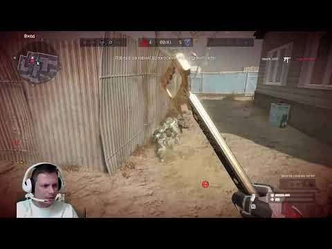 Видео: Стрим WARFACE PS4 #okcomics
