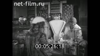 1939г. Образцовый магазин.  Йошкар-Ола