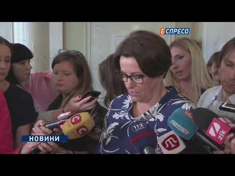 Espreso.TV: Акція власників євроблях у Києві