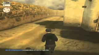 hitman 2: Бесшумный Убийца: Миссия 14 (Перехват автоколонны) (БЕЗ ОГНЕСТРЕЛЬНОГО ОРУЖИЯ!!!)