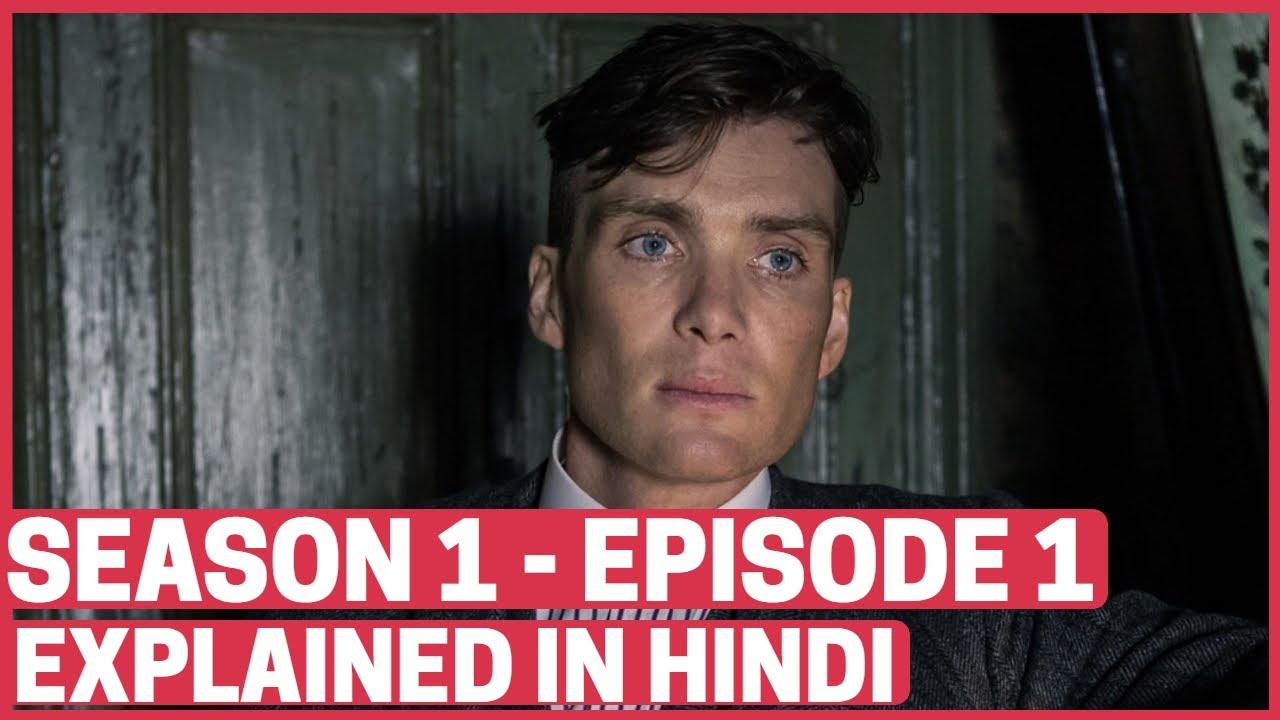 Download Peaky Blinders Season 1 Episode 1 Explained - Urdu / Hindi - British Crime Drama Tv Series