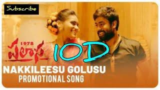 Nakkileesu Golusu 10D Audio Song || Palasa Telugu Movie 10D Audio Songs ||
