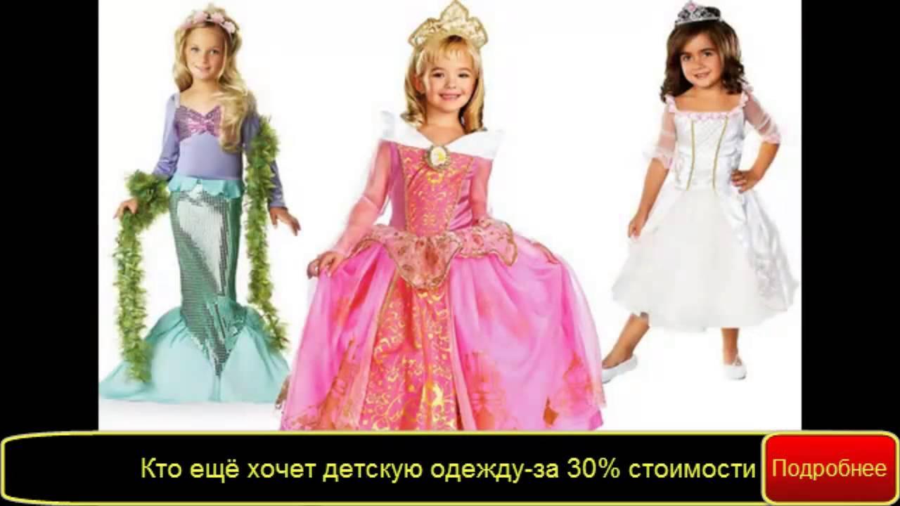 русский народный костюм для девочки - YouTube