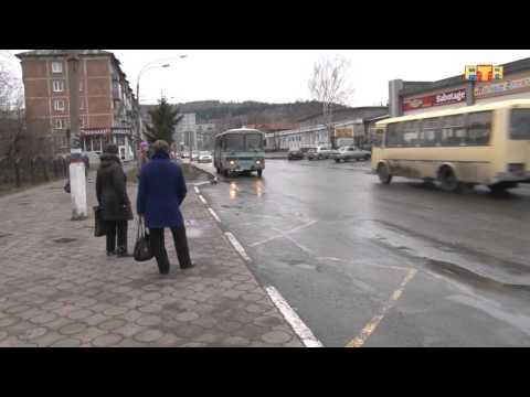 Расписание автобусов до поселка Усинского