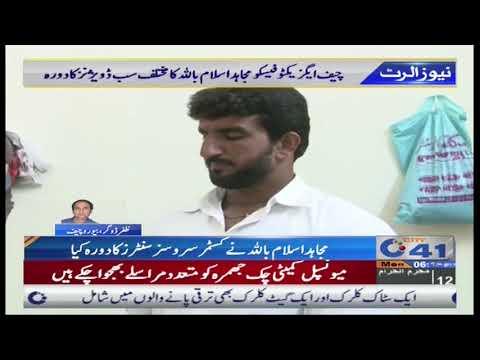Chief Executive FESCO Faisalabad Mujahid Islam visit different sub devisions
