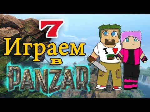 видео: ч.07 Играем в panzar с кошкой - Сосульки