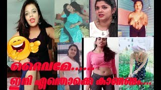 😝അറിയാണ്ട് നിന്റെ Pendrive ഞാൻ കണ്ടിരുന്നു 😤 (18+) Funny Malayalam dubsmash l Tiktok Musically