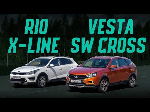 Почти кроссовер: Лада Веста СВ Кросс или Kia Rio X Line? Подробный сравнительный тест-драйв