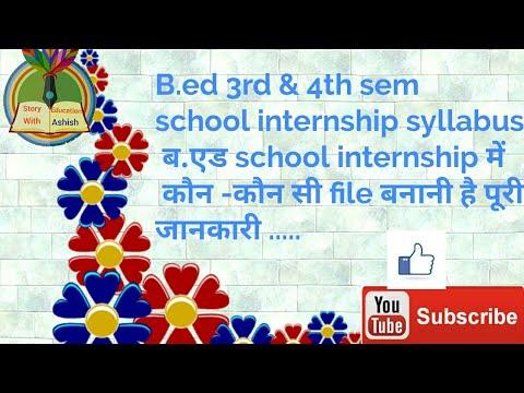 B.Ed 3rd & 4rth sem school internship syllabus . How to make report and lesson plan all information.