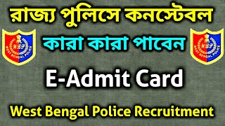 Download Admit Card for WBP PMT & PET 2019 | West Bengal Police Constable 2018-19