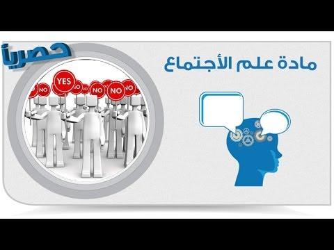 تحميل كتاب عوارض الأهلية عند الأصوليين pdf