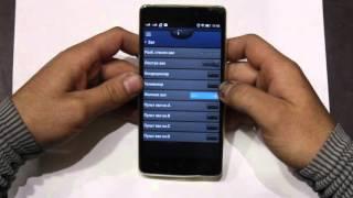 ''Умный Дом 1-М'' Своими руками! Обзор Android приложения