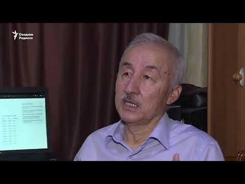 С.Жубаев: Сўмнинг реал курси экспортчига рағбат беради