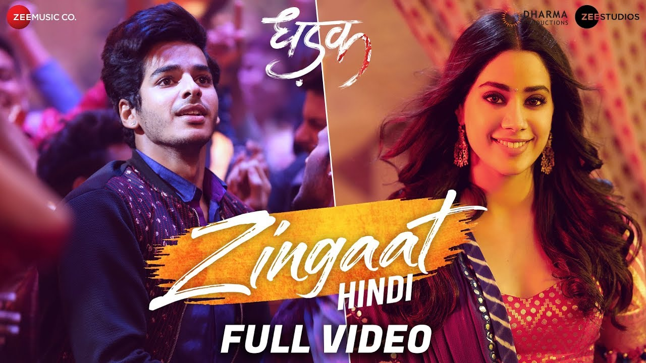 Download Zingaat Hindi  - Full Video | Dhadak | Ishaan & Janhvi | Ajay-Atul | Amitabh Bhattacharya
