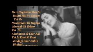 Zindagi bhar nahin bhoolegi ( barsaat ki raat ) Free karaoke with lyric by Hawwa -