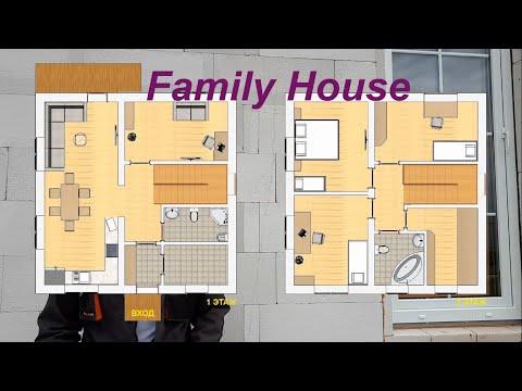 Планировка дома Сумароково. Двухэтажный дом из газобетона. 0+