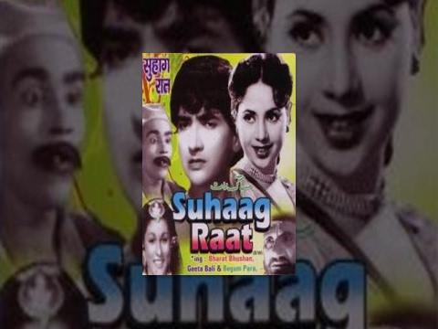 Suhag Raat - Hindi Movie