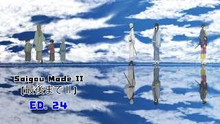 Gintama Ending 24 Saigou Made II  (最後までⅡ)