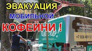 Переезд в Краснодар и южнее на ПМЖ. Цены на рынке. Что можно не покупать? Витамины на газонах 3-я ч.