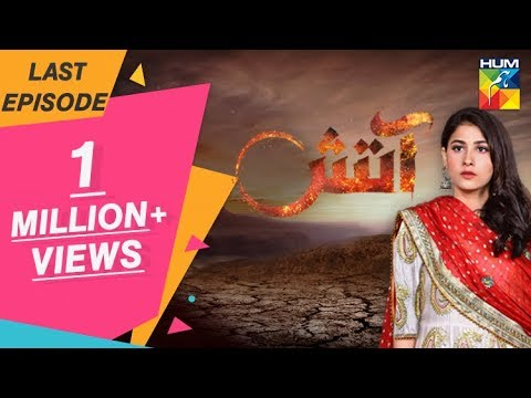 Download Aatish Last Episode HUM TV Drama 4 March 2019