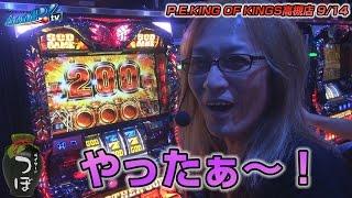 【ScooP!tv】 ライターのつぼvol.73 〜アニマルかつみ編〜 thumbnail