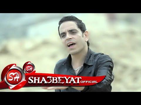 كليب محمد الشيخ الحكم اخر الجلسة HD 720p اون لاين