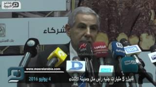 مصر العربية | قابيل: 5 مليارات جنيه رأس مال «مدينة الأثاث»