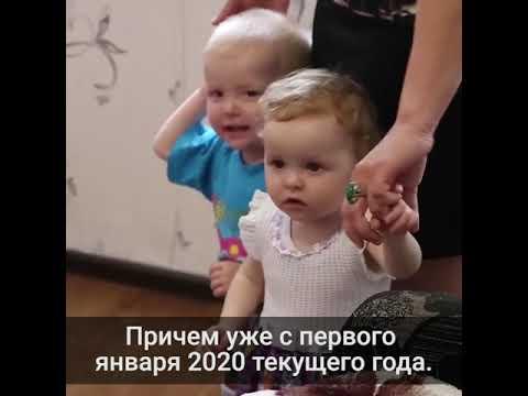 Родителям детей от 3 до 7 лет будут выплачивать пособие.
