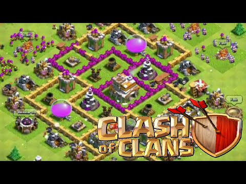 App Store: Clash of Clans