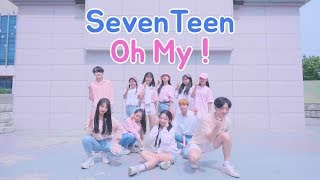 (4k) 댄스팀 베리어스 / SevenTeen - Oh My ! / 세븐틴 - 어쩌나 / K-Pop Cover Dance 커버댄스 / Hyuk Video
