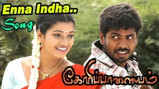 Goripalayam | Goripalayam full movie scenes | Enna Indha Matramo song | Poongodi | Tamil Melodies