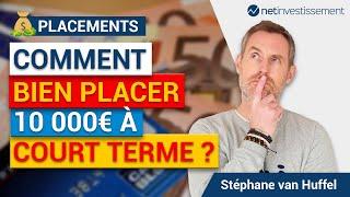 Placement : Comment faire fructifier une épargne de 10 000 euros à court terme ? [Vidéo BFM]