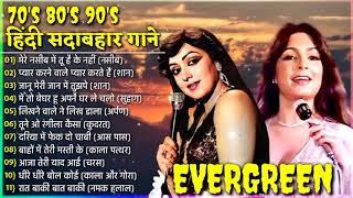 90's Hit SOngs Evergreen हिंदी गीत पुराने दर्द भरे गाने लता मंगेश्कर अल्का उदित HIGH