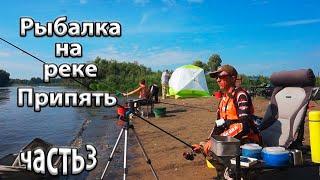 Рыбалка на реке Припять в районе Микашевич Рыбалка в Беларуси
