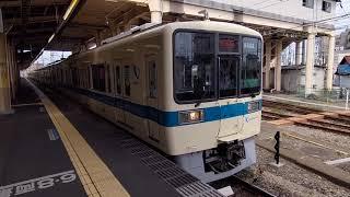 小田急8000形(8262F) 試運転列車 相武台前発車