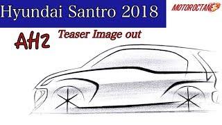 2018 Hyundai Santro - Rs 4 lakhs | Tiago competition | Hindi | MotorOctane