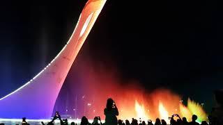 Шоу фонтанов в Олимпийском парке. Сочи. 02.08.2019 (часть 1)