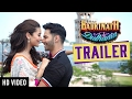 Badrinath Ki Dulhania - Official Trailer | Karan Johar | Varun Dhawan | Alia Bhatt video
