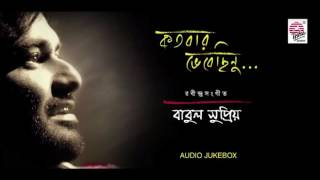 Phule Phule Dhole Dhole-Rabindra Sangeet