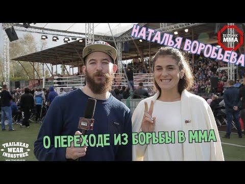 наталья воробьева познакомится с парнем